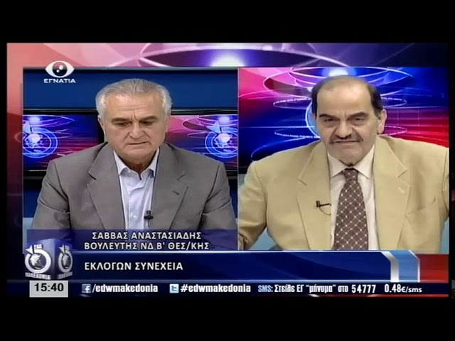 Ο Σ. Αναστασιάδης στην εκπομπή