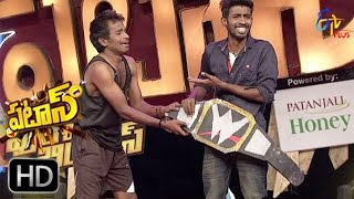 Patas | Yadamma Raju Performance | 20th March 2017  | ETV Plus