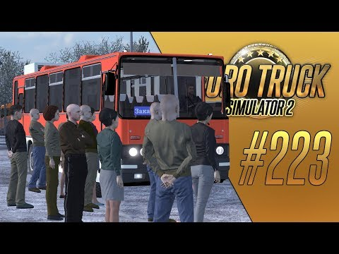 ПАССАЖИРСКИЕ ПЕРЕВОЗКИ - ИКАРУС 250 - Euro Truck Simulator 2 (1.36.2.17s) [#223]