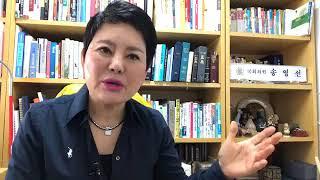 송영선 시사360 - 한중관계는 안보, 경제 분리, 한미관계는 안보, 경제 분리 안돼,(2018/02/21)