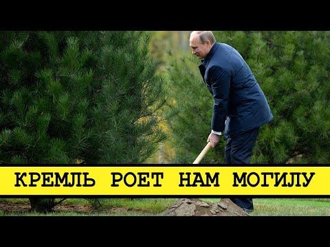 Свеженькие меры поддержки Путина. Все очень плохо [Смена власти с Николаем Бондаренко]