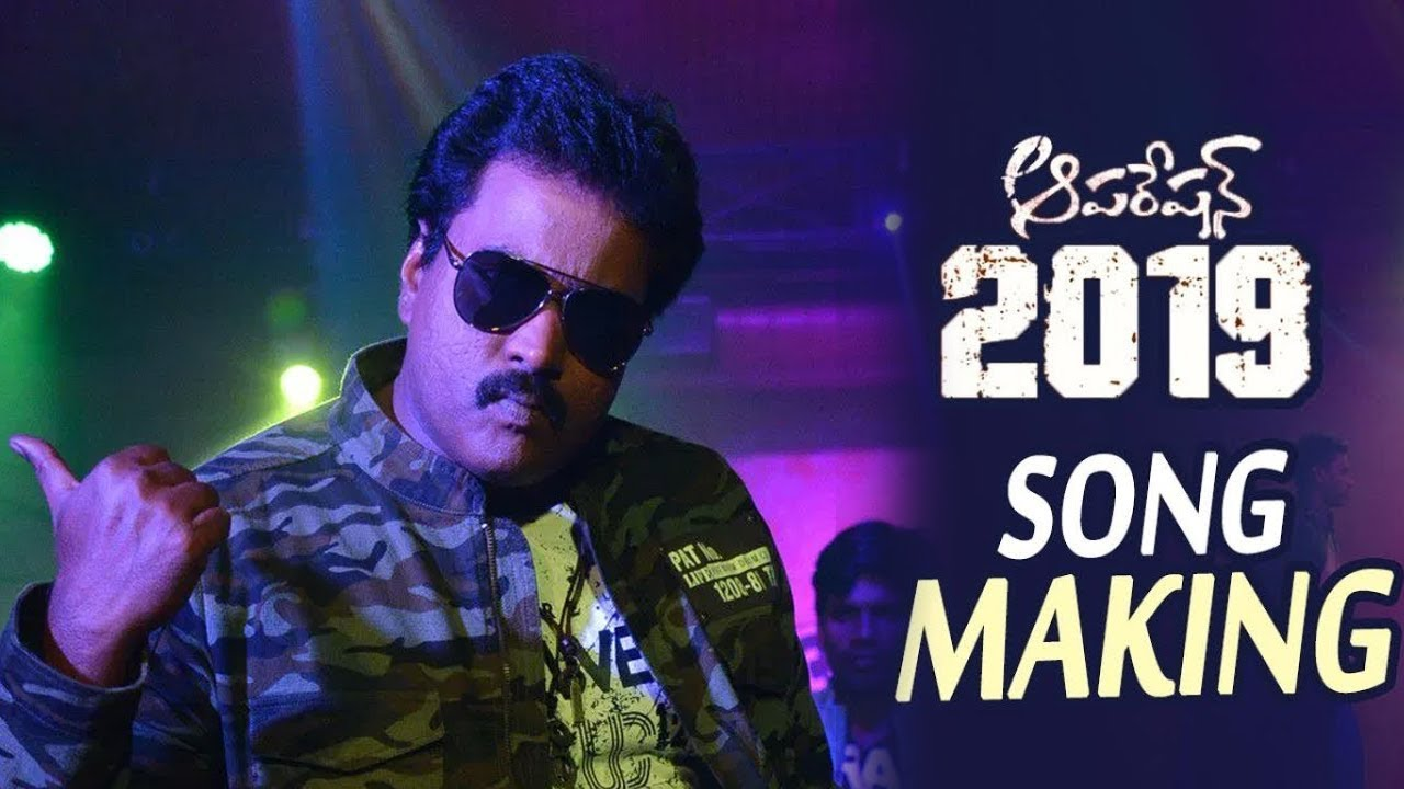 new telugu movies songs 2019