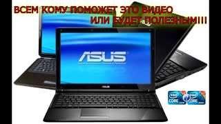 видео Как вернуть ноутбук к заводскому состоянию: Sony VAIO