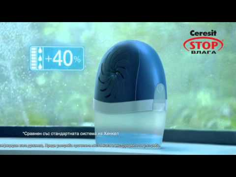 Ceresit Aero 360 - YouTube