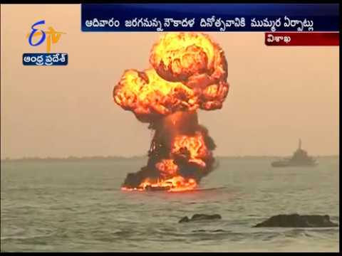 Rehearsals for Navy Day | Draws Attention at Vizag