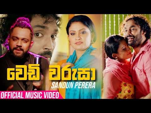 wedi-warusa-|-sandun-perera-(official-music-video)