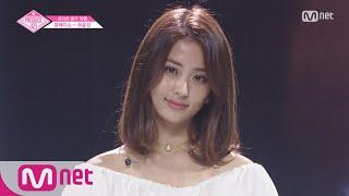 PRODUCE48 [단독/직캠] 일대일아이컨택ㅣ허윤진 - 소녀시대 ♬다시 만난 세계 @보컬&랩_포지션 평가 180720 EP.6