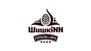 Обзор конференц сервиса спа отеля ШишкiNN