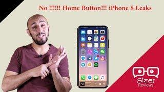 آيفون 8 بدون بصمة وزر الهوم !!!!