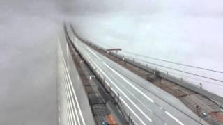 Üçüncü boğaz köprüsü asya kule sisli hava , 3. Boğaz köprüsü