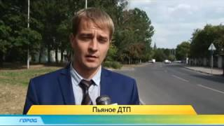 Пьяное ДТП в Калининграде