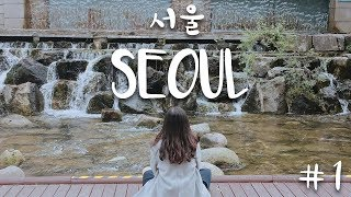 Seoul, South Korea Travel Vlog (Ep. 1) 🇰🇷 | Myeongdong, Insadong, Cheonggyecheon, Gwangjang Market