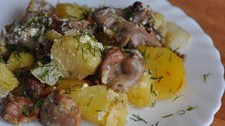Куриные сердечки с жареной картошкой