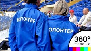 В Раменском закрылась первая Школа спортивных волонтеров