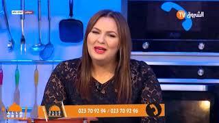 ألو شاف وصفة روينة بالوز  كسكسي  مقروط
