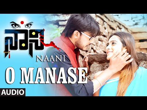 O Manase Full Song (Audio) ||