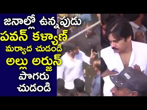 Pawan Kalyan Vs Allu Arjun Real Behavior In Crowd & Fans | Filmy Monk