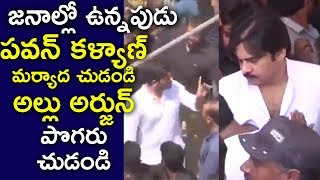 Pawan Kalyan Vs Allu Arjun Real Behavior In Cro...