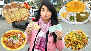 Living on Rs 250 for 24 HOURS Challenge | LUDHIANA Food Challenge