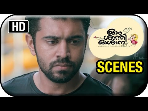 Om Shanti Oshana Movie Scenes HD | Nazriya falls for Nivin Pauly | Renji Panicker
