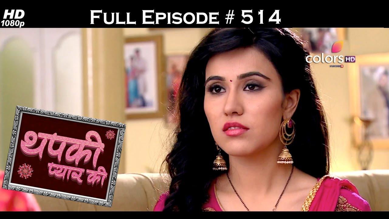 Thapki Pyar Ki - 10th December 2016 - थपकी प्यार की - Full Episode HD