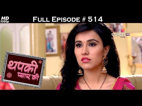 Thapki Pyaar Ki - 14th April 2020 Bihaan और Vasundhara हुए Shocked जब पता चला Thapki है Pregnant from YouTube · Duration:  1 minutes 28 seconds