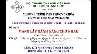 HTTL THÀNH LỢI - Chương trình Thờ Phượng Chúa - 29.03.2020