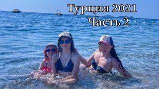 Ч 2 Турция июль 2021 Отель Larissa Phaselis Princess 5 Текирова