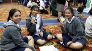 โครงการเสริมสร้างเยาวชนรุ่นใหม่จังหวัดอุดรธานี UD New Generation