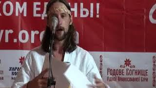 '07 09 2010 Закрытие фестиваля, гала концерт Влеслава, славянская певица;Трио «Гамаюн», – обрядовы