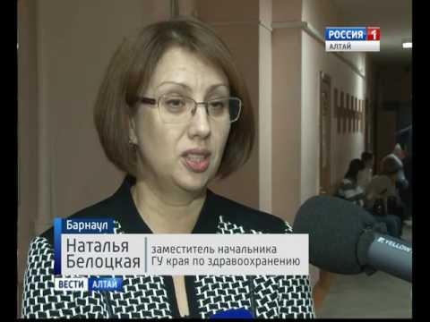 Регистратура нового формата начала работать в третьей стоматологической поликлинике Барнаула