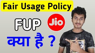 What is FUP   What is FUP in Jio   What is FUP in Broadband   Fair Usage Policy Internet Speed