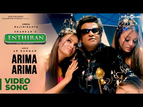 Arima Arima Official Video Song | Enthiran | Rajinikanth | Aishwarya Rai | A.R.Rahman