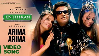 Arima Arima Official Video Song  Enthiran  Rajinikanth  Aishwarya Rai