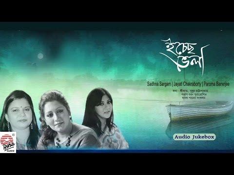Ichche Bhyala | Modern Bengali Songs | Sadhna Sargam | Jayati | Paroma Banerjee | Srijato