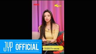 "ITZY ""bㅣㄴ틈있지"" EP.09 (FULL Ver.)"