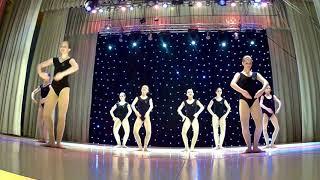 АРСАЛЬТО - Урок современной хореографии