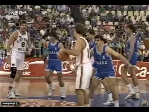 1992 Acropolis Tournament: HELLAS-LITHUANIA 83-81 (DAY 2)