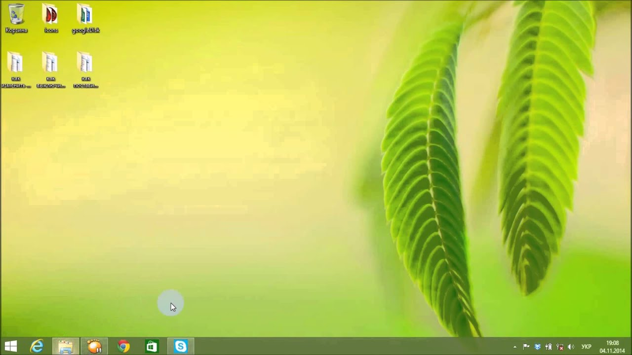 Как переустановить драйвер Wi-Fi на ноутбуке Windows 8