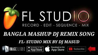 BANGLA Eleyas NEW Best Mashup DJ REMIX SONG 2017