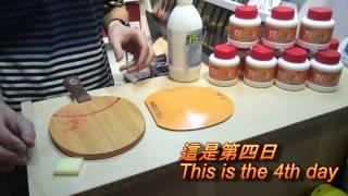 乒乓球膨脹劑/油教學 Table Tennis Booster