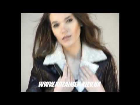 Мода: кожаные куртки 2012