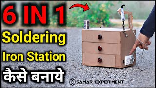 6 IN 1 Soldering Iron Stand कैसे बनाये || How To Make Soldering Iron Stand || Hindi