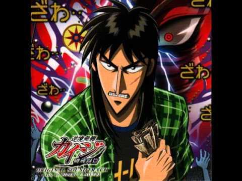 Kaiji Season 2 Transparent