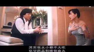 成龍借拍戲偷吃女星豆腐