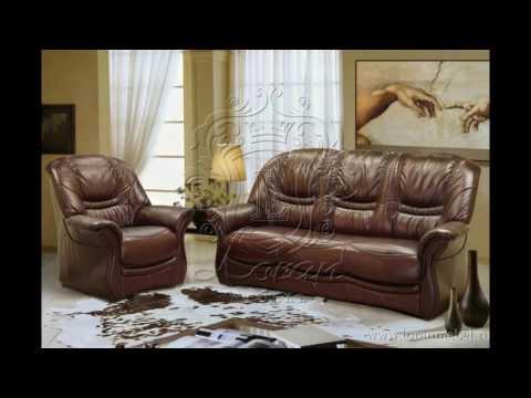 кожаная мебель рязань кожзавиод