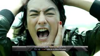 สัมผัสที่เจ็บ - Zeal [Official MV] HD