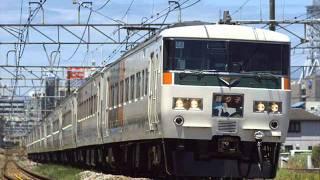 熱海駅接近放送「踊り子109号」~1分39秒の自動放送
