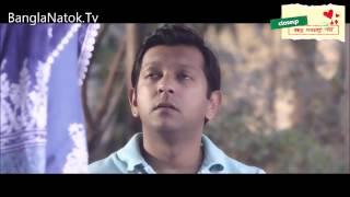 Bangla Valentines Day Natok 2015 Chinigura Prem Ft  Tahsan full hd 1080p