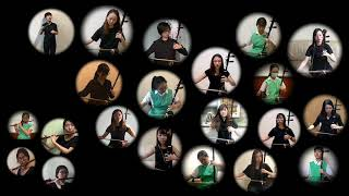Publication Date: 2020-07-25 | Video Title: 「同聲抗疫—香港網上中樂節」八音和鳴 —《攜手》